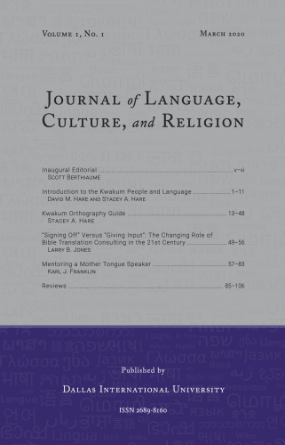 JLCR-1.1-cover